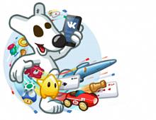 Раскрыт формат мобильной рекламы ВКонтакте
