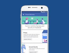Facebook покажет пользователям, какие их данные передаются соцсети