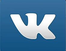 Жене – Одноклассники, детям – Вконтакте