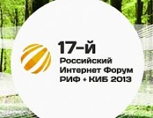 РИФ+КИБ 2013: правильное построение интернет-стратегии