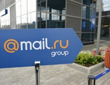 Mail.Ru Group стала совладельцем Skillbox