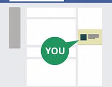 Гид по размерам элементов в объявлениях Facebook