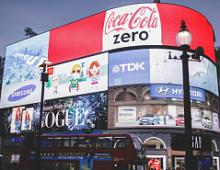 Медийная реклама: быть или не быть при небольших бюджетах?