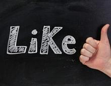 17 шагов к эффективному Facebook конкурсу