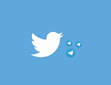 Twitter блокирует ссылки на Telegram