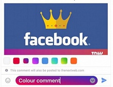 Facebook тестирует цветной фон в комментариях