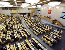 Законопроект об отмене уголовной ответственности за репосты принят в первом чтении