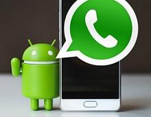 WhatsApp тестирует ночной режим на Android