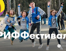 РИФ 2018: Фестиваль Интернета. Торжество Технологий