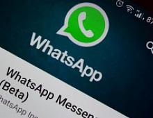 WhatsApp запустил три новые функции
