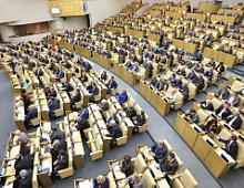 В Госдуме состоится всемирная встреча майнеров