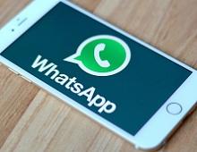 WhatsApp будет брать деньги с бизнес-клиентов за рассылку рекламных сообщений