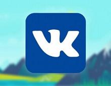 Выручка ВКонтакте выросла на 59,1% за второй квартал