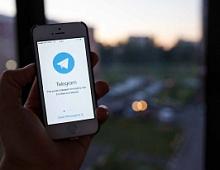 Telegram обновил логотип