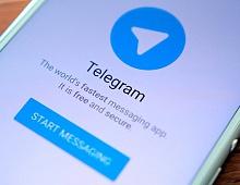 Исследование: сколько стоит реклама в Telegram?