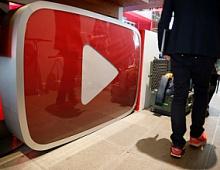 YouTube защитит блогеров от кражи контента