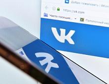 ВКонтакте оказался недоступен для пользователей