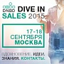 DIVE IN SALES