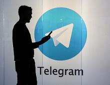 Telegram позволит авторизоваться на сайте через мессенджер