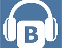 Во ВКонтакте появились аудиосообщения