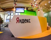 Яндекс создаст собственный смартфон