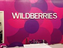 Wildberries запустит своего голосового помощника