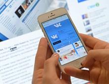 ВКонтакте подаст в суд на разработчиков сервиса SearchFace