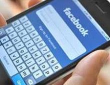 42% россиян спят с мобильным телефоном
