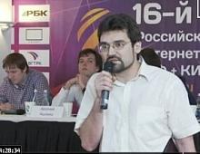 NLO Marketing – первый в черном списке ВКонтакте