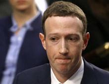 Цукерберг возглавил список миллиардеров-неудачников в 2018 году