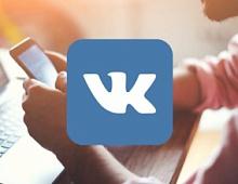 Во ВКонтакте обнаружили приложения платежной системы VK Pay
