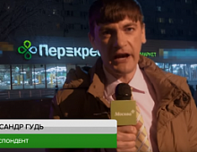 «Это шок-контент»: Перекресток и Александр Гудков собрали все свежие тренды в одном ролике